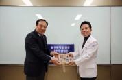 경북전문대, 강동경희대병원 불우환자 위한 헌혈증 기부