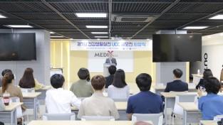 건협, 제7회 건강생활실천 UCC 공모전 시상식 개최