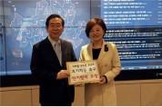 진선미 의원, 서울 지하철 9호선 4단계 턴키 방식 추진 요청