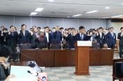 송파구의회 재정복지위원회 행정사무감사 강평