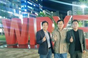 조용근 송파구의원, 위례신도시 지역현안 해결을 위한 기초의원협의체 구성