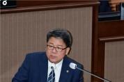 홍성룡 의원, 잠실5단지 재건축 문제 해결책 마련 촉구