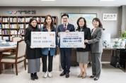 이정훈 강동구청장, 다문화가정 위한 성품 전달식