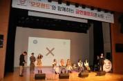 건협, 장병 금연의지 독려하는 금연토크콘서트 개최