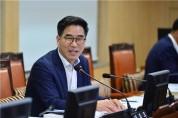 김종무 시의원, SH공사 불합리한 이주대책 내규 개정 이끌어내