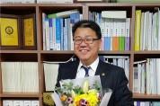홍성룡 서울시의원, '2019 천지인상 특별상'수상
