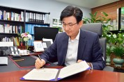 송파구, 고교·대학과 지역인재 키운다
