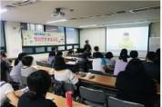 2020년 생애주기별 맞춤형 가족 교육 서울가족학교