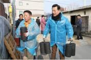 강동구의회 박원서 의회운영위원장, 사랑의 연탄나눔 봉사활동 펼쳐