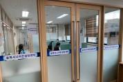 송파구, 시니어클럽과 '찾아가는 아이돌봄' 운영
