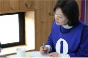 진선미 국회의원, 텔레그램 N번방 성폭력사건 대책마련 긴급 간담회