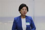 남인순 의원, 인구아동환경의원연맹 부회장 취임