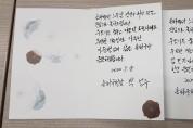 """""""성년 축하""""…""""감사의 마음으로 사회 첫 발"""""""