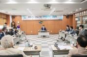 이정훈 강동구청장, 코로나19 극복 지역경제인 간담회 참석