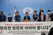 송파구의회 의원연구단체 '지방자치연구회' 활동 개시