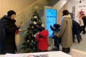 기생충박물관, 개관 2주년 시민초청행사 개최