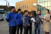 진선미 강동구의원, 고질적인 고덕동 음식물쓰레기 악취 개선위한 대책마련 촉구