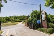 강동구, 사람 중심 도시농업 거점 '파믹스가든' 16일 개장