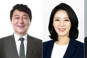 송파구 제21대 국회의원 후보 현황