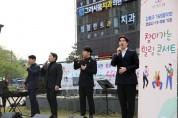 강동구 '찾아가는 음악회' 성황리 마무리