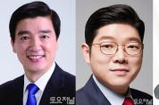 강동구 제21대 국회의원 선거 후보자 현황