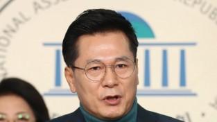 최조웅 후보, 제21대 국회의원 출마의 변