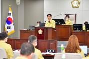 송파구, 추가경정예산(안) 일반회계 233억 원 제출