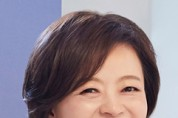 진선미 국회의원, 제21대 총선 강동구(갑) 공식후보 등록