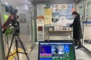 강동구, 신종 코로나 대응 총력