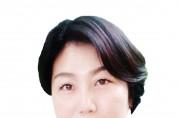 송파구의회, 심현주의원, '2019한국을 빛낸 범죄예방 인물대상' 수상