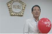 강동구의회 임인택 의장, '하늘위 응급실, 닥터헬기 소생'캠페인 릴레이 동참