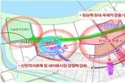 송파구, 2030 도시발전기본계획 수립