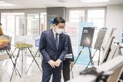 이정훈 강동구청장, 기상기후 사진전 참석
