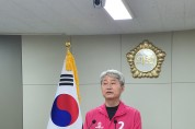 김근식 예비후보(미래통합당 송파병), 송파구청 이전 1호 공약 발표
