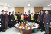 강동구의회,'2020년 대한적십자 특별회비'전달