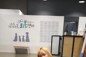강동 유기동물분양센터 리본에 자이언트 캣 출몰!