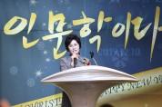 이성자 의장,'송파포럼 인문학 최고위과정「총원우회 송년의 밤」참석