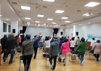 송파구, 찾아가는 어르신 건강강좌 운영
