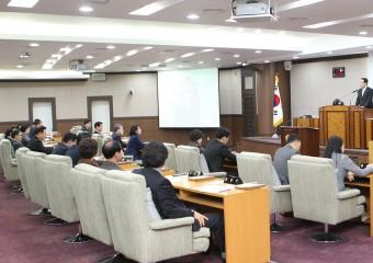 강동구의회, 제263회 임시회 개회