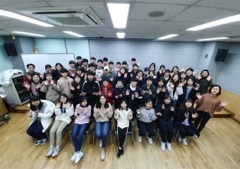 강동구, 또래 멘토링 프로그램 '멘토스쿨' 참여 학생 모집