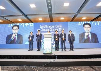 이정훈 강동구청장, 글로벌 기후에너지 시장협약 가입 선언