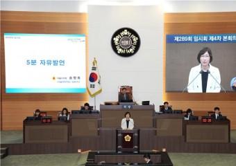 송명화 서울시의원, 민간위탁 동의안 등 체계적인 운영방안 마련 촉구